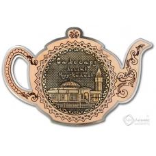 Магнит из бересты Салехард-Мечеть Нурд-Камал чайник серебро