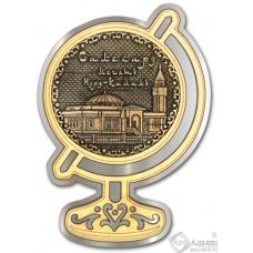 Магнит из бересты Салехард-Мечеть Нурд-Камал глобус серебро