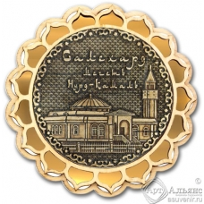 Магнит из бересты Салехард-Мечеть Нурд-Камал купола золото