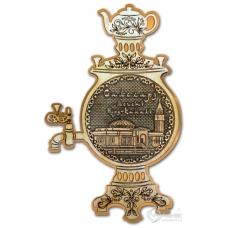 Магнит из бересты Салехард-Мечеть Нурд-Камал самовар золото