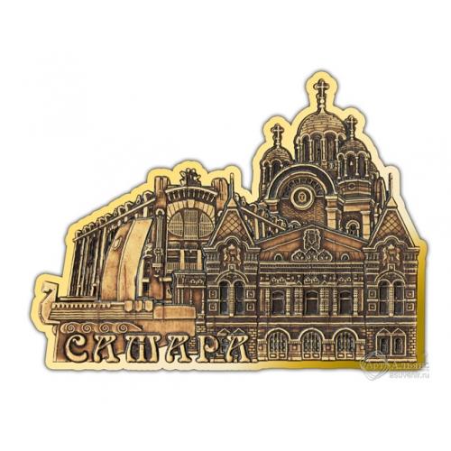 Магнит из бересты вырезной Самара-Коллаж золото