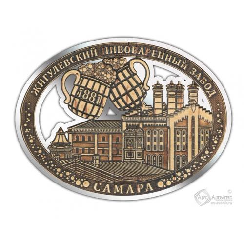 Магнит из бересты вырезной Самара-Пивоваренный завод серебро
