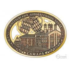 Магнит из бересты вырезной Самара-Пивоваренный завод золото