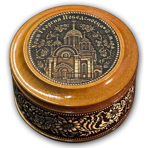 Шкатулка деревянная круглая с накладками из бересты Самара-Храм Георгия Победоносца 70х46