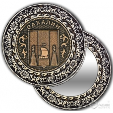 Зеркало круглое без ручки Сахалин-Герб