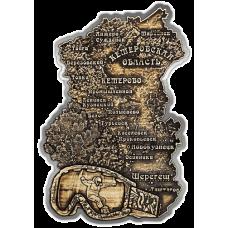 """Магнит из бересты вырезной Шерегеш """"Карта Кемеровской области"""" (Cеребро) В-21654"""