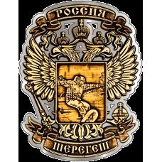 """Магнит из бересты """"Сноубордист в орле"""" Шерегеш (Серебро) В-22243"""