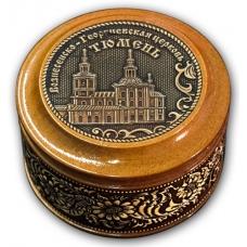 Шкатулка деревянная круглая с накладками из бересты Тюмень-Вознесенско-Георгиевская церковь 70х46