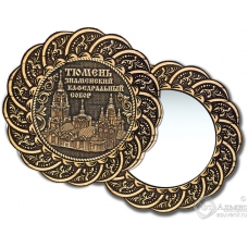 Зеркало из бересты Вернисаж без ручки Тюмень-Знаменский Кафедральный Собор