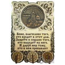 Ключница вырезная с молитвой Томск-Богоявленский собор