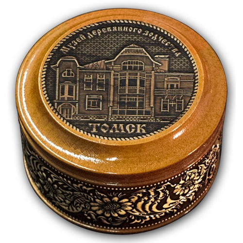 Шкатулка деревянная круглая с накладками из бересты Томск--Музей деревянного зодчества 70х46