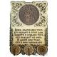 Ключница вырезная с молитвой Хабаровск-Свято-Преображенский собор