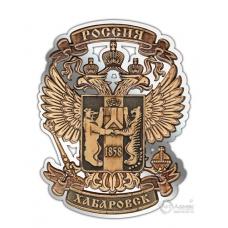Магнит из бересты вырезной Хабаровский Герб в орле серебро