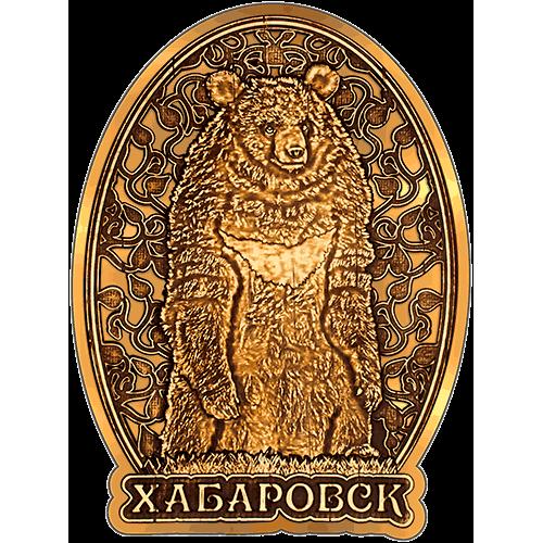 """Магнит из бересты Хабаровск """"Гималайский медведь"""" (Золото) В-21647"""