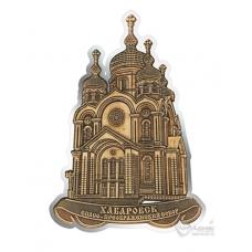 Магнит из бересты вырезной Хабаровск Спасо-Преображенский собор Контур серебро