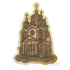 Магнит из бересты вырезной Хабаровск Спасо-Преображенский собор Контур золото