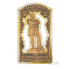 Магнит из бересты вырезной Хабаровск Памятник Муравьеву-Амурскому золото