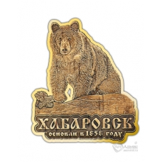 Магнит из бересты вырезной Хабаровск Медведь большой на камне золото