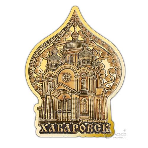 Магнит из бересты вырезной Хабаровск Спасо-Преображенский собор купол золото