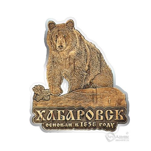 Магнит из бересты вырезной Хабаровск Медведь большой на камне серебро