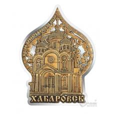 Магнит из бересты вырезной Хабаровск Спасо-Преображенский собор купол серебро