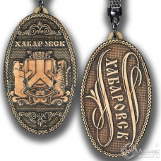 Берестяной брелок Хабаровск-герб