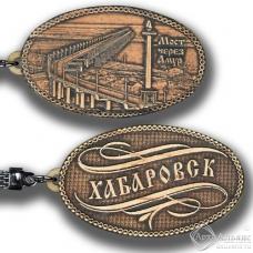 Берестяной брелок Хабаровск-Мост через Амур