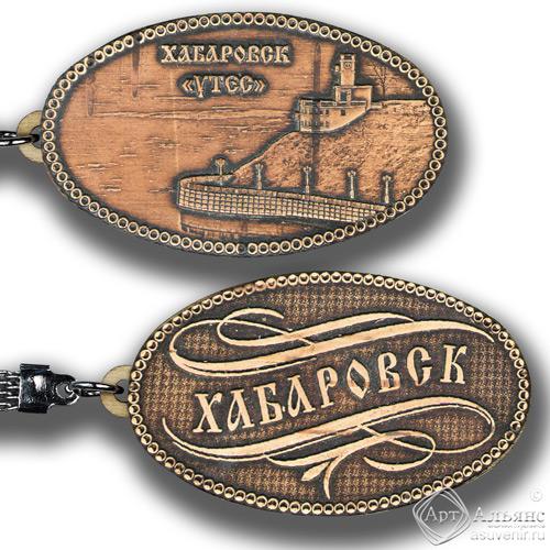 Берестяной брелок Хабаровск-Утес