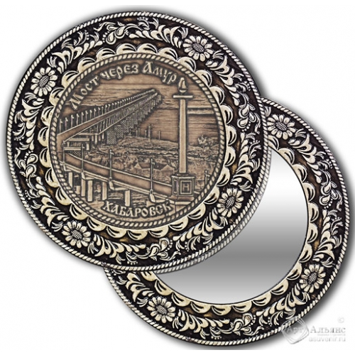 Зеркало круглое без ручки Хабаровск-Мост через Амур