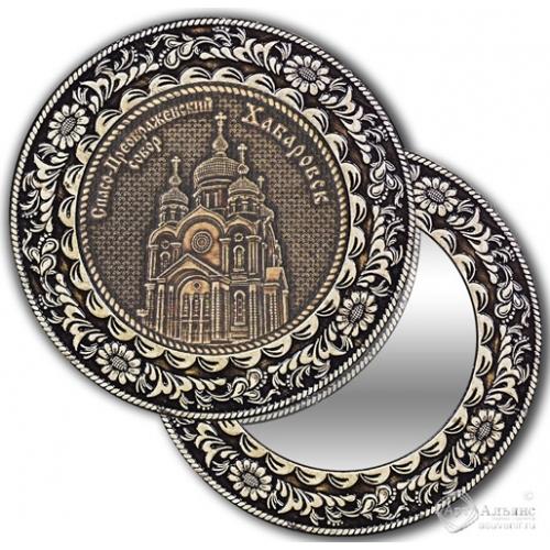 Зеркало круглое без ручки Хабаровск-Свято-Преображенский Собор