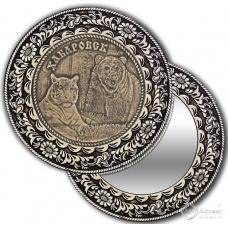 Зеркало круглое без ручки Хабаровск-Медведь и тигр