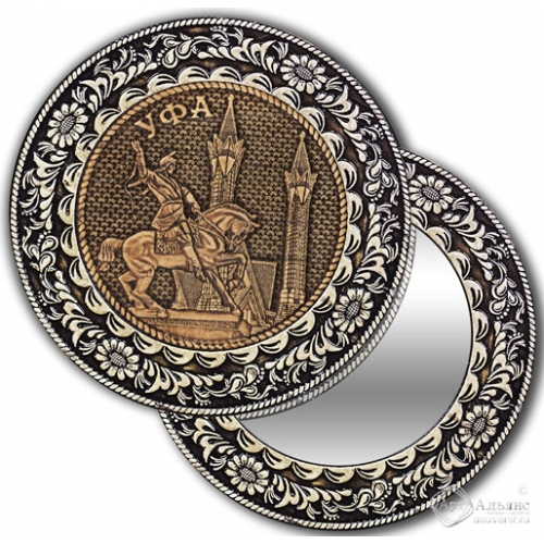 Зеркало круглое без ручки Уфа-Мечеть Ляля-Тюльпан Памятник Салавату Юлаеву