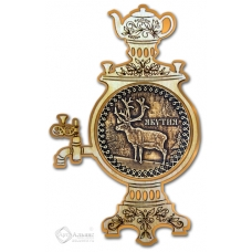 Магнит из бересты Якутия-Олень самовар золото