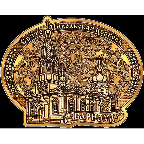 Магнит из бересты вырезной Барнаул - Свято-Никольская церковь (Золото) B-21976