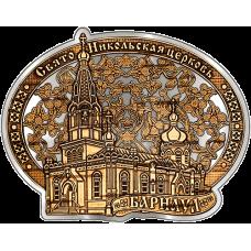 Магнит из бересты вырезной Барнаул - Свято-Никольская церковь (серебро) В-21977
