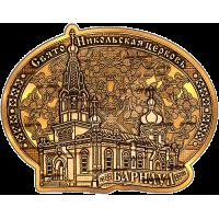 Магнит из бересты вырезной Барнаул - Свято-Никольская церковь