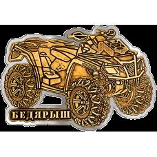 """Магнит из бересты Бедярыш """"Квадроцикл"""" (Серебро) В-22223"""