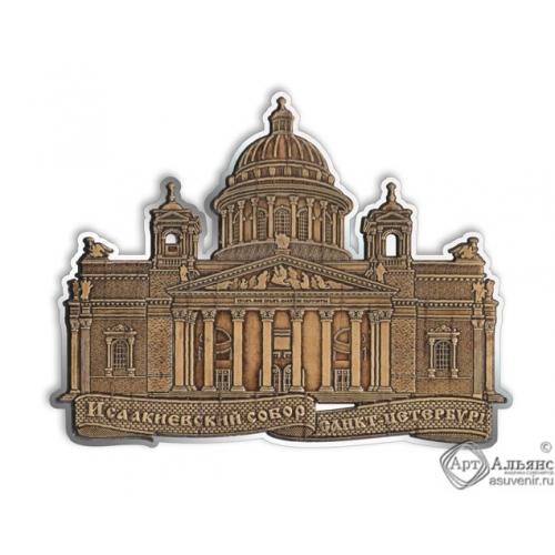 Магнит из бересты вырезной Санкт-Петербург Исаакиевский собор (контур) серебро