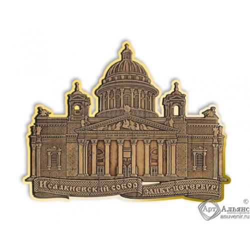 Магнит из бересты вырезной Санкт-Петербург Исаакиевский собор (контур) золото