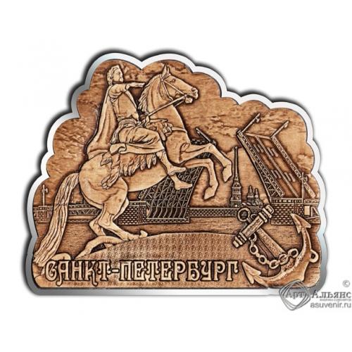 Магнит из бересты вырезной Санкт-Петербург Памятник Петру I (мост, якорь) серебро
