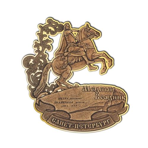 Магнит из бересты вырезной Санкт-Петербург-Медный всадник золото