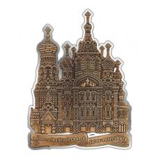 Магнит из бересты вырезной Санкт-Петербург-Храм Спас на Крови серебро англ