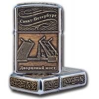 Зажигалка бензиновая Санкт-Петербург Дворцовые мосты