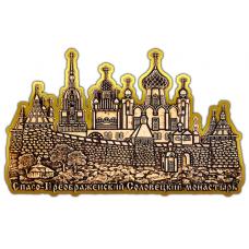 """Магнит из бересты вырезной  Соловецкий """"монастырь"""" (Золото) В-22395"""