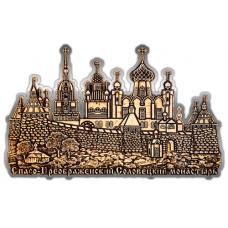 """Магнит из бересты вырезной  Соловецкий """"монастырь"""" (Серебро) В-22396"""