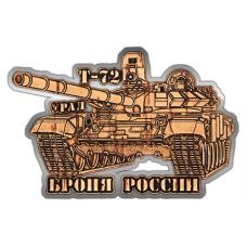 Магнит из бересты вырезной Танк Т-72 «Урал» (Серебро) В-22364