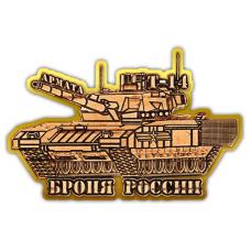 """Магнит из бересты вырезной Танк Т-14 """"Армата"""" (Золото) В-22365"""
