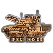 """Магнит из бересты вырезной Танк Т-14 """"Армата"""" (Серебро) В-22366"""