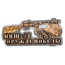 """Магнит из бересты вырезной Автомат """"ППШ-41"""" (Серебро) В-22531"""