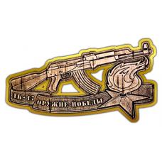 """Магнит из бересты вырезной Автомат """"АК-47"""" (Золото) В-22532"""